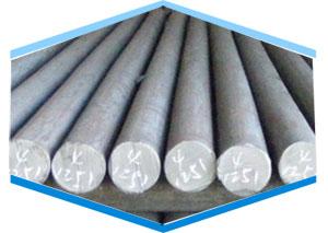 Steel Billet Shape Round Square Rectangle Flat Billets Jayant Impex Pvt Ltd